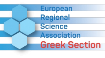 Greek Section: Annual Conference, 25-26 June 2021, Athens, Greece